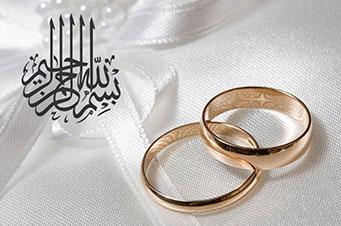Islamic Nikah Wedding Seychelles