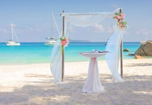 UAE expatriate Love Gate Wedding Package