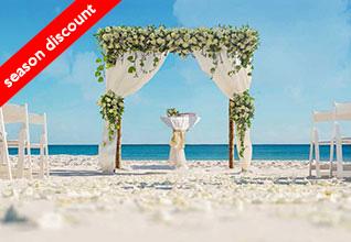 UAE expatriate Elegance Wedding Package Discount Discount